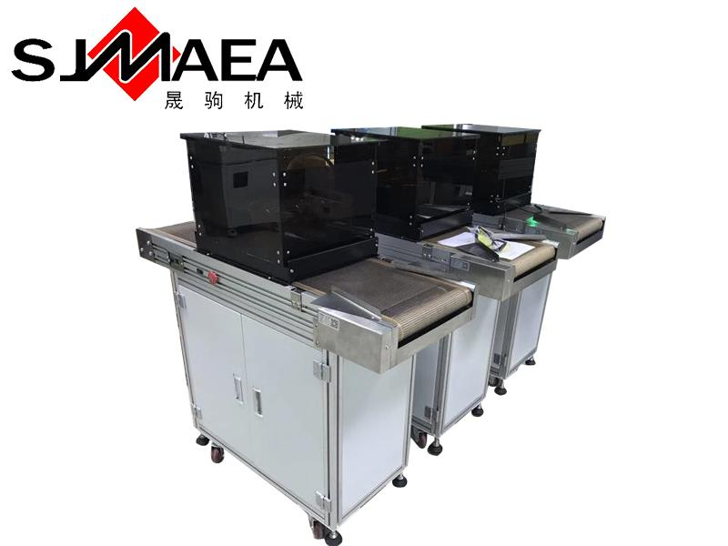 UVLED固化炉