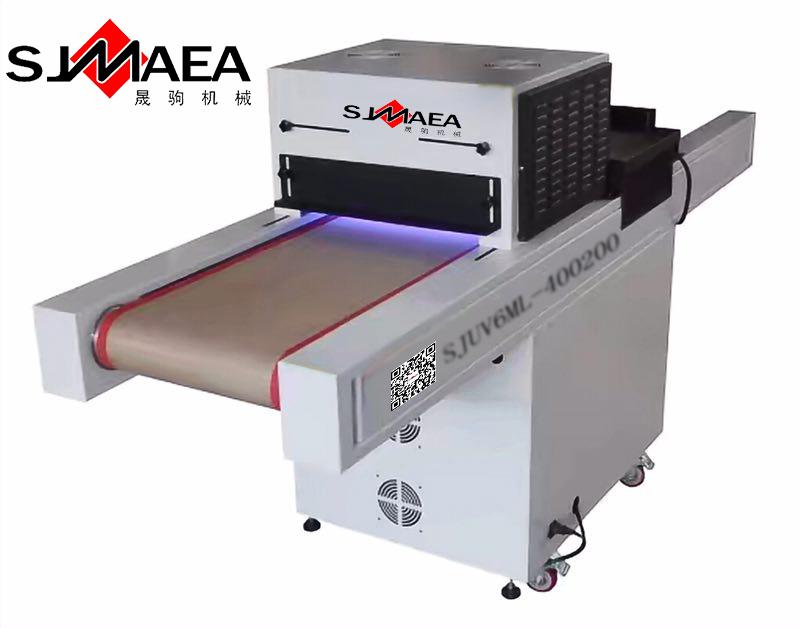 紫外固化设备.jpg